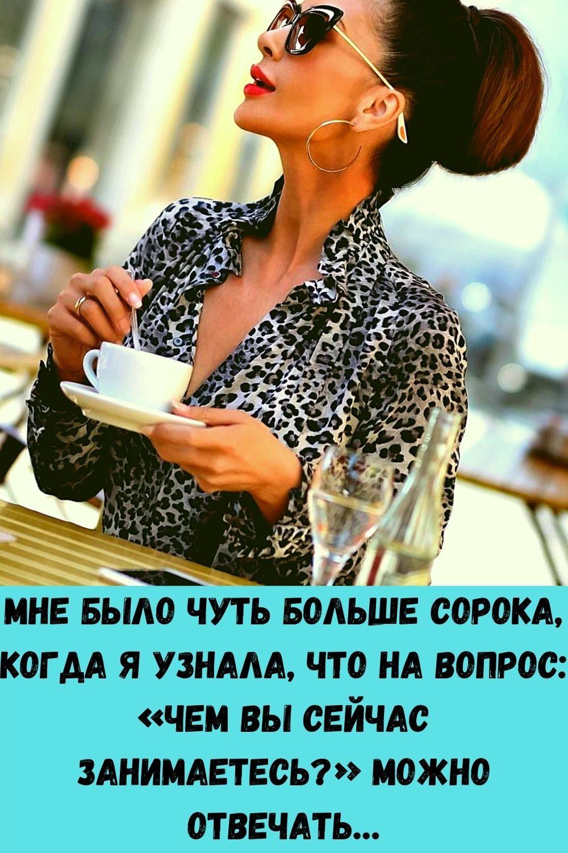 vashi-volosy-budut-tolstymi-krepkimi-i-blestyaschimi-esli-primenyat-eti-5-moschnyh-sredstv-100-uzhe-posle-3-5-primeneniy-16