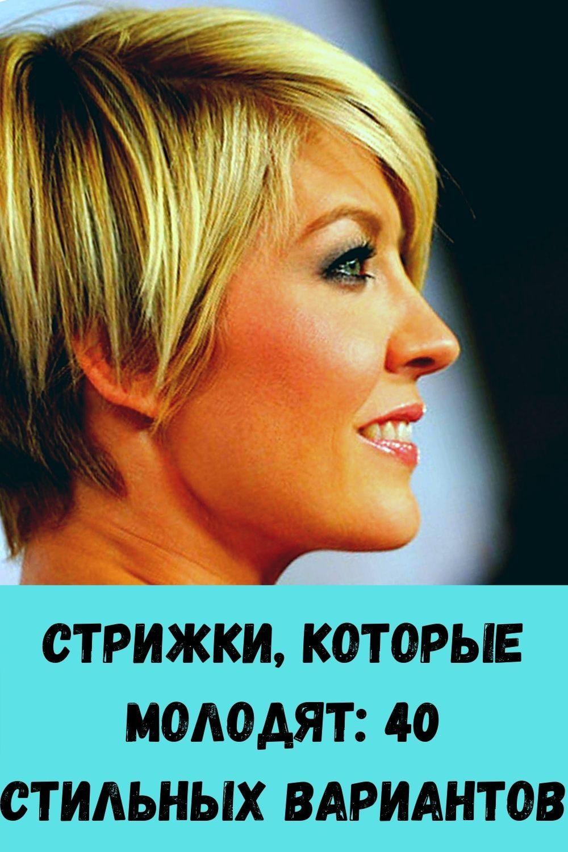 vashi-volosy-budut-tolstymi-krepkimi-i-blestyaschimi-esli-primenyat-eti-5-moschnyh-sredstv-100-uzhe-posle-3-5-primeneniy-17