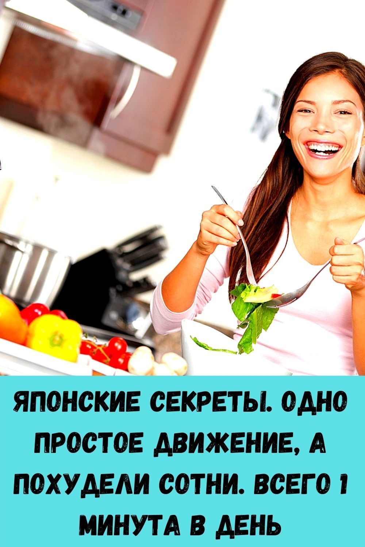 vashi-volosy-budut-tolstymi-krepkimi-i-blestyaschimi-esli-primenyat-eti-5-moschnyh-sredstv-100-uzhe-posle-3-5-primeneniy-8