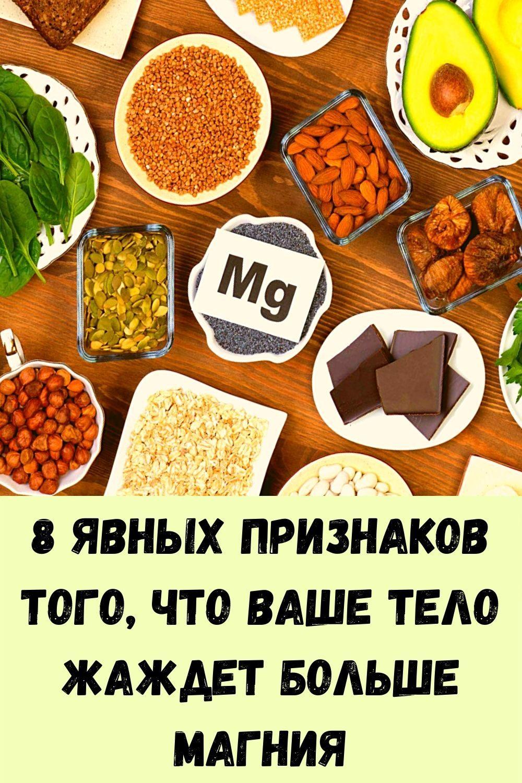 vyklyuchatel-zhirovyh-otlozheniy-12