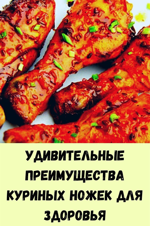 vyklyuchatel-zhirovyh-otlozheniy-18