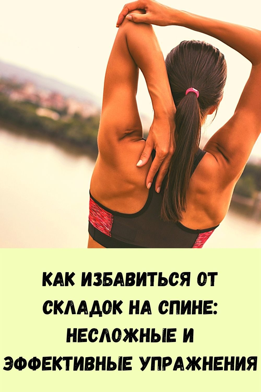 vyklyuchatel-zhirovyh-otlozheniy-20