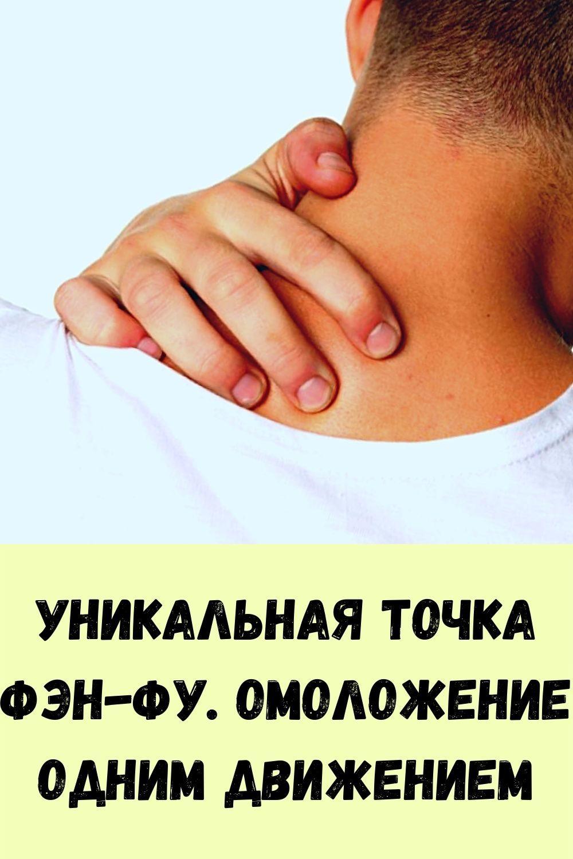 vyklyuchatel-zhirovyh-otlozheniy-3