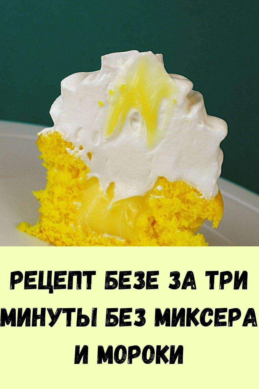 vyklyuchatel-zhirovyh-otlozheniy-5