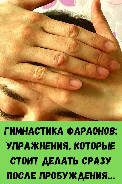 zamochite-4-mindalya-v-vode-na-noch-i-udivitelnye-veschi-budut-proishodit-s-vashim-telom-6