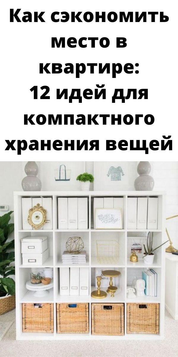 9-pravil-pomogayuschih-dobitsya-buynogo-tsveteniya-orhidey